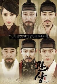 2013년 9월 둘째주 개봉영화
