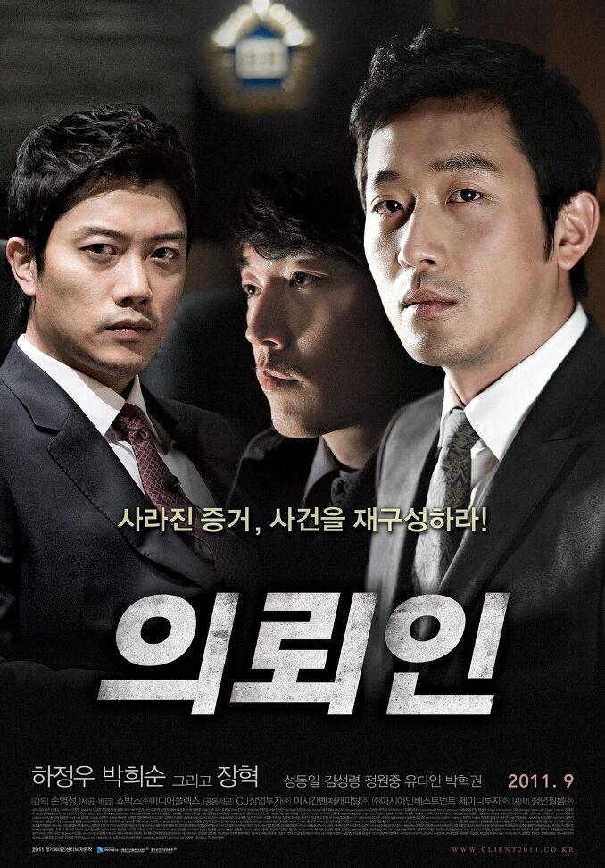 2011년 9월 다섯째주 개봉영화