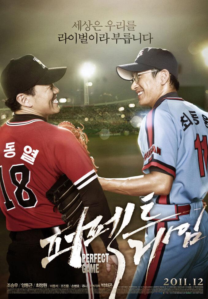 2011년 12월 넷째주 개봉영화